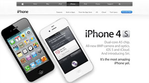 NEW iPhone 4S Revealed – 05 October 2011