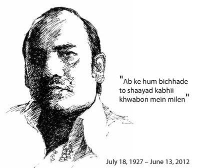 Mehdi Hassan: A golden voice that transcended boundaries – 13 June 2012